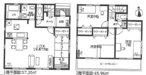 516(1)一宮市浅井町河田
