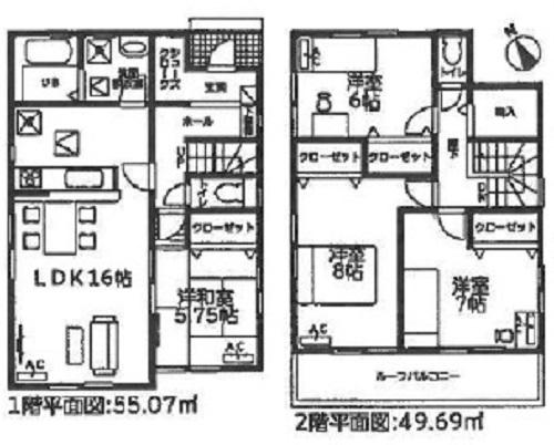 517(2)一宮市南小渕