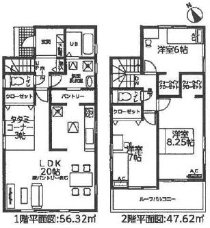 517(3)一宮市南小渕