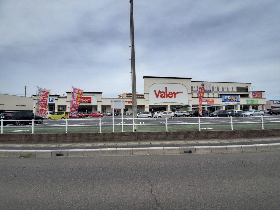 バロー一宮西店(640m)
