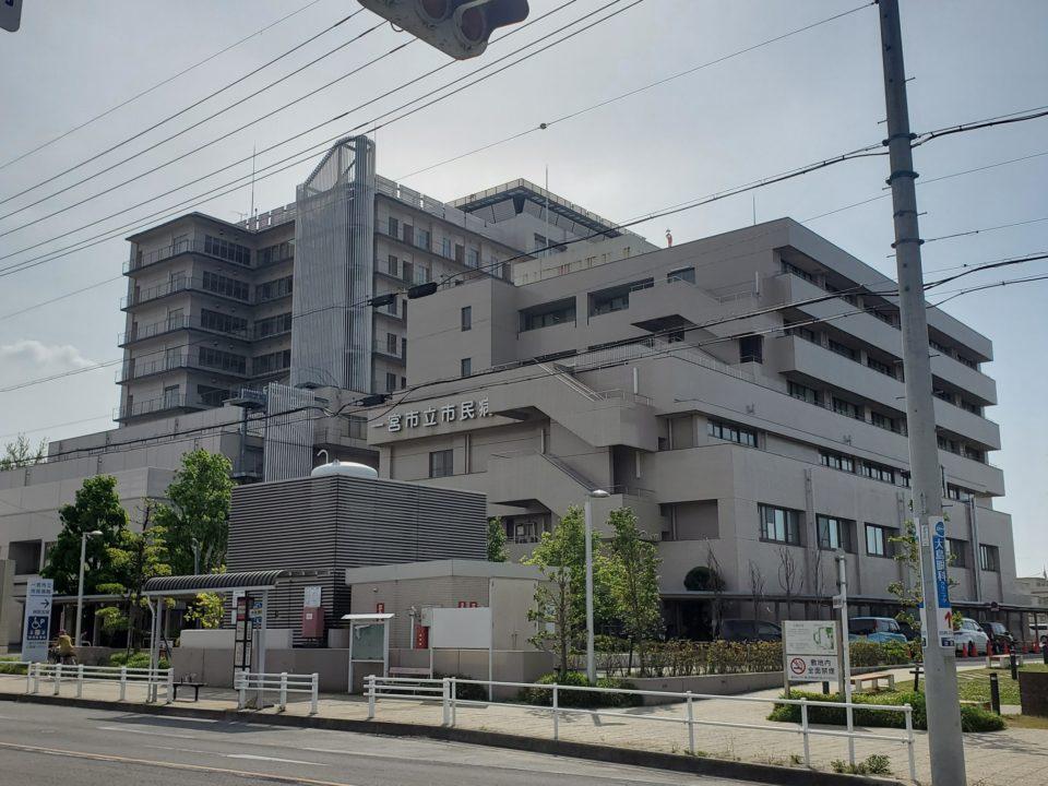 一宮市民病院(100m)